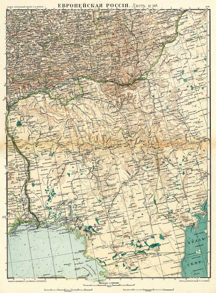 Карта Южного Урала, 1910 г.