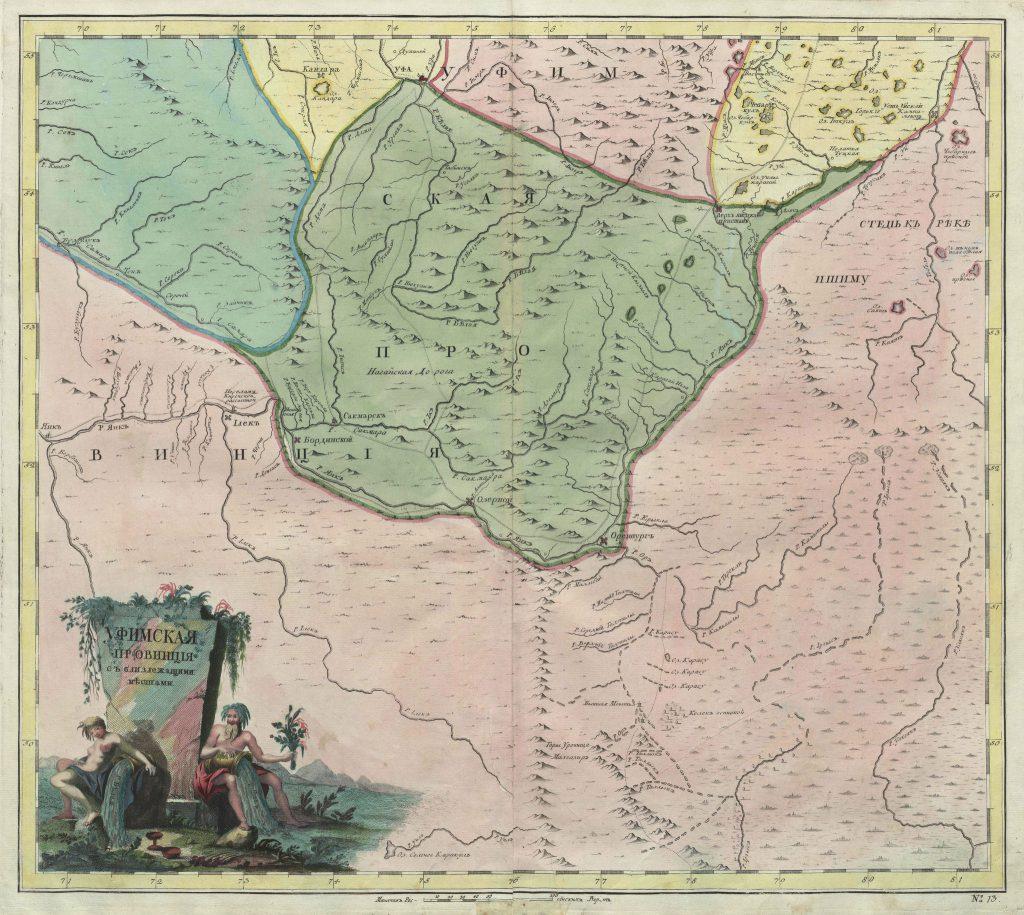 Карта Уфимской провинции, 1745 г.