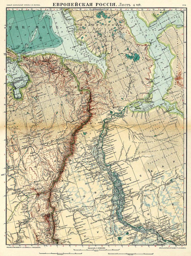 Карта Верхнего Урала, 1910 г.