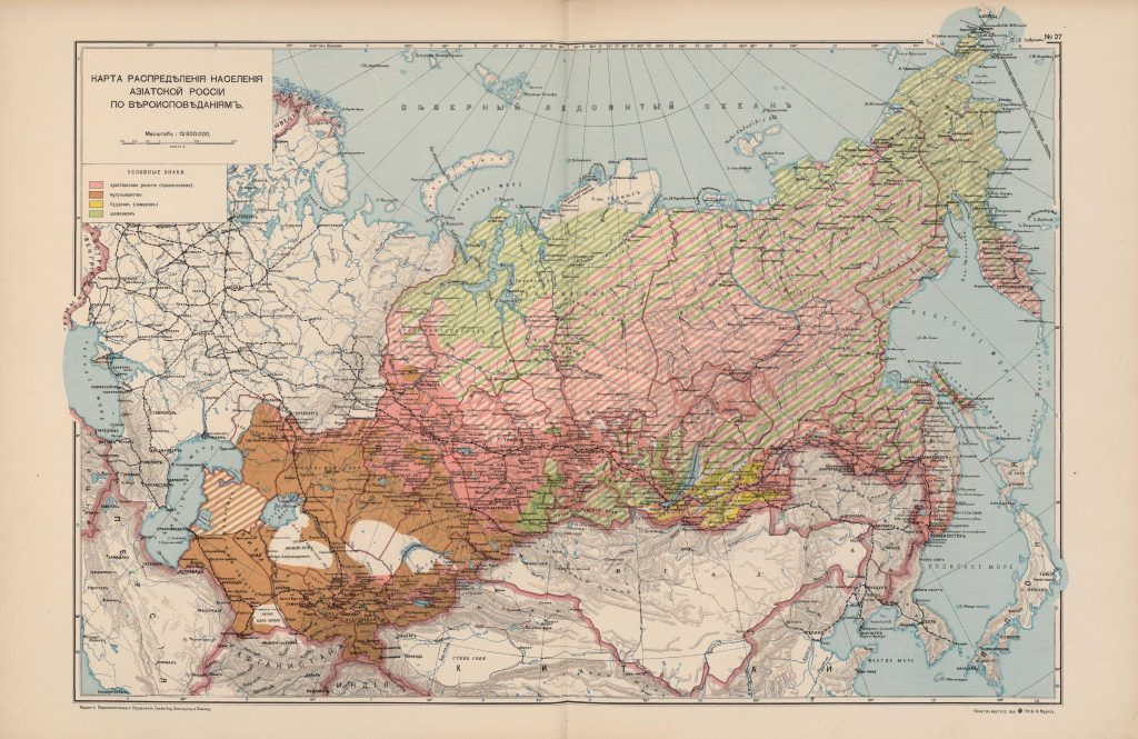 Карта распределения населения Азиатской России по вероисповеданиям, 1914 г.