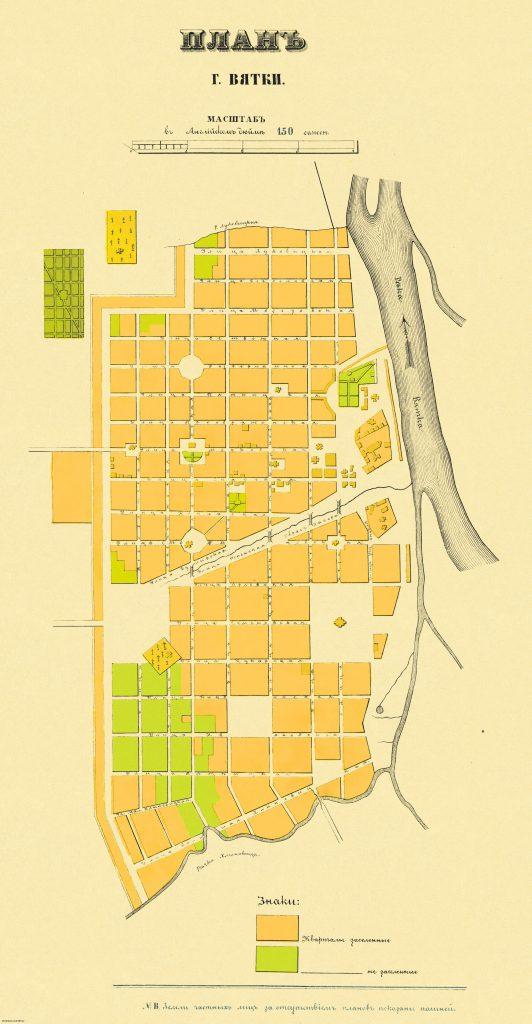 План Вятки, 1886 г.