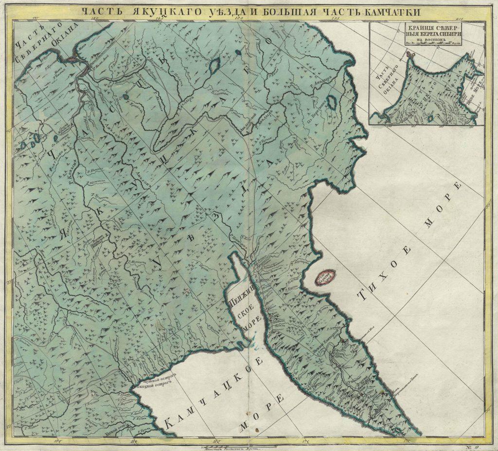 Карта части Якутского уезда и большей части Камчатки, 1745 г.
