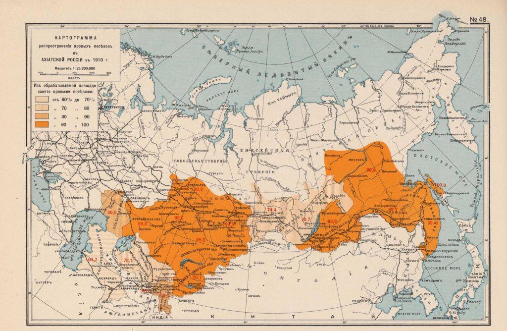 Картограмма распротранения яровых посевов в Азиатской России в 1910 г.