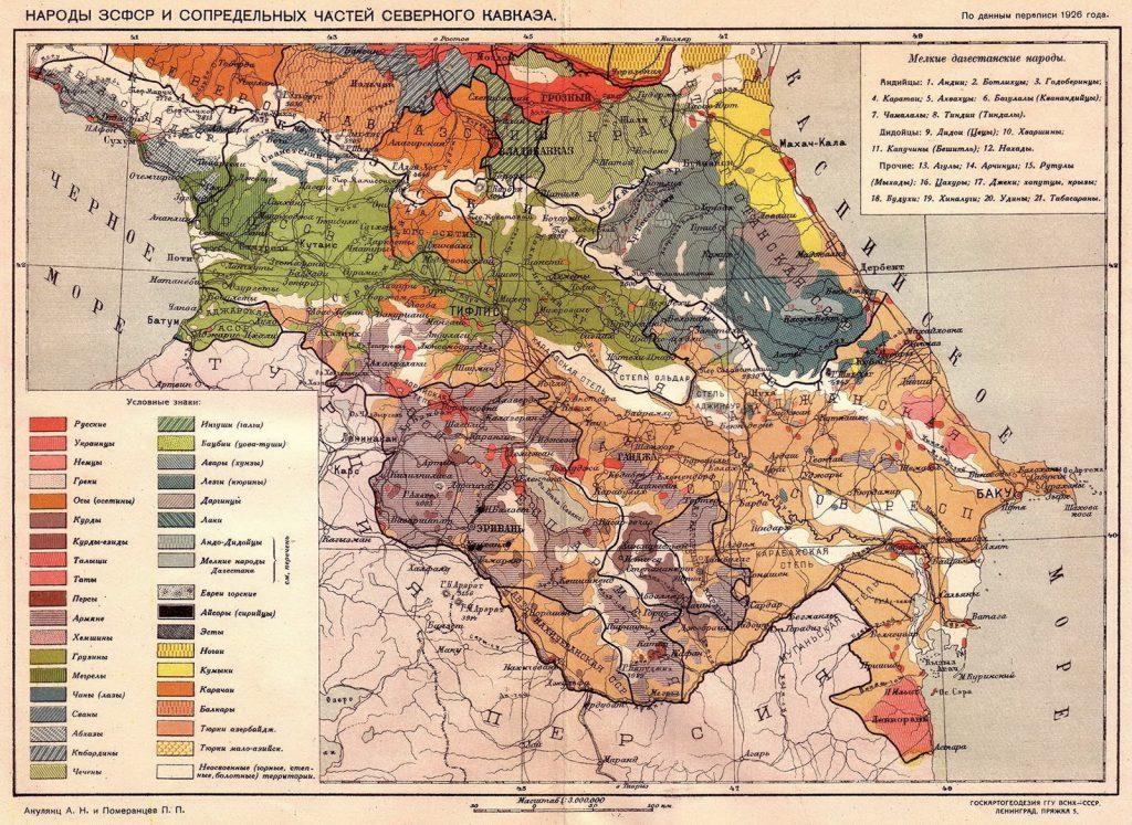 Карта народов ЗСФСР и сопредельных частей Северного Кавказа, 1926 г.