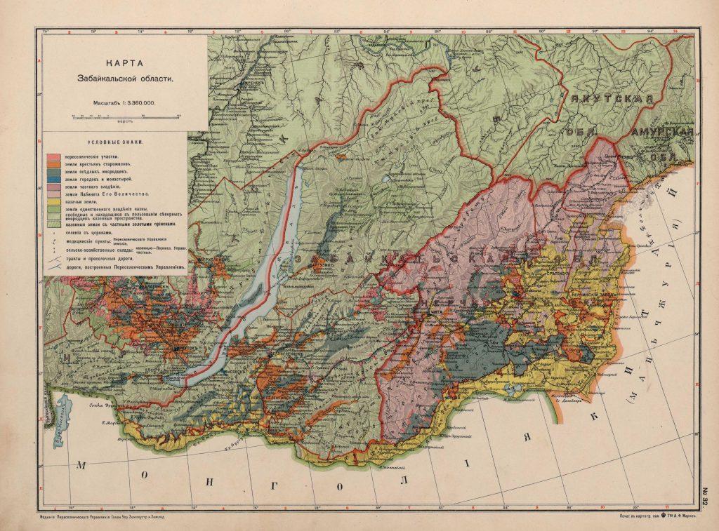 Карта Забайкальской области, 1914 г.