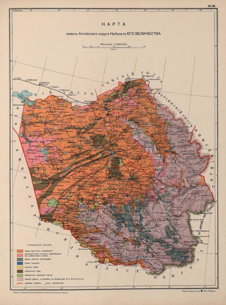 Карта земель Алтайского округа Кабинета Его Величества, 1914 г.