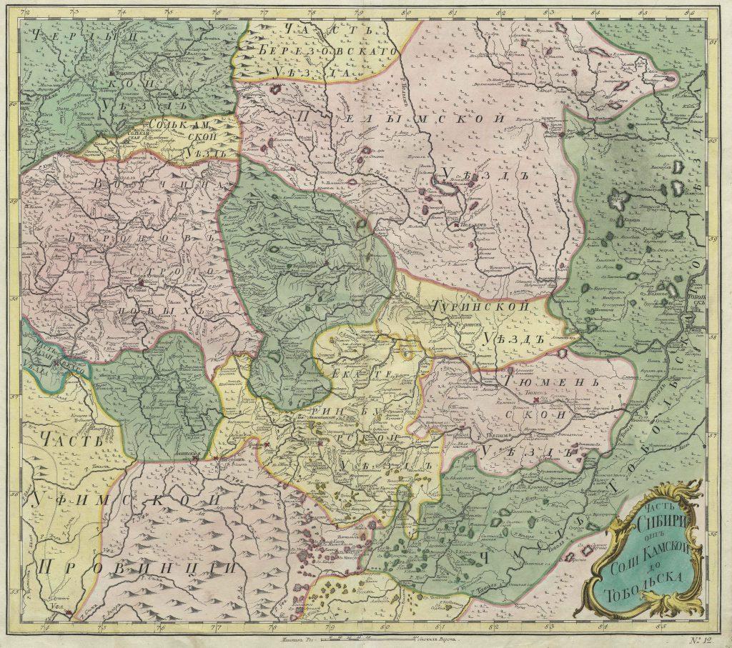 Карта части Сибири от Соли Камской до Тобольска, 1745 г.
