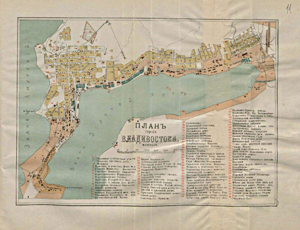 План Владивостока, 1902 г.