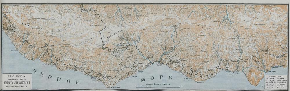 Карта центральной части Южного берега Крыма, 1904 г.