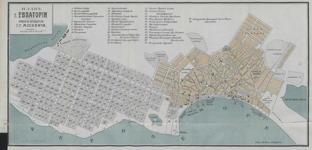 Карта г. Евпатория, 1904 г.