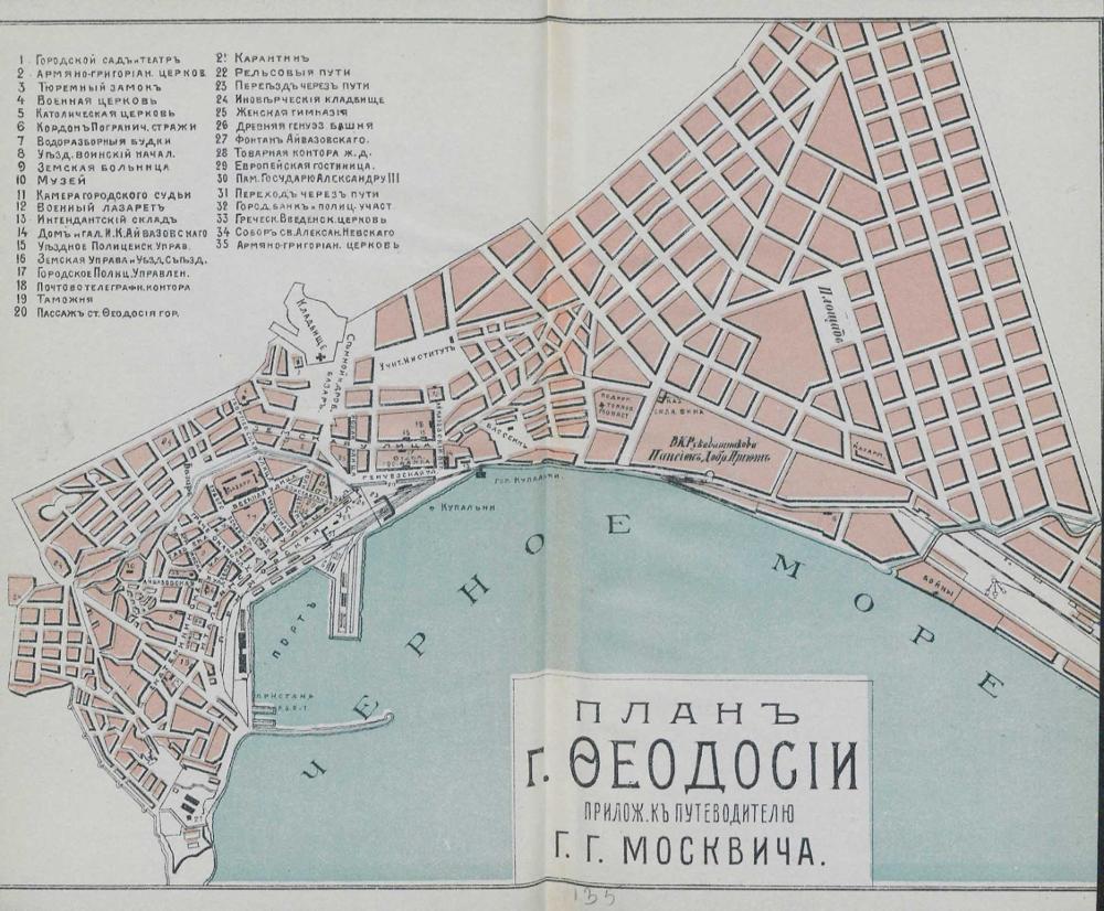 Карта Феодосии, 1904 г.