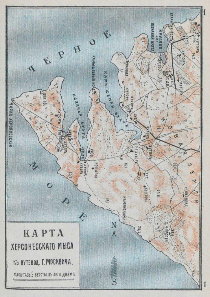 Карта мыса Херсонес, 1904 г.