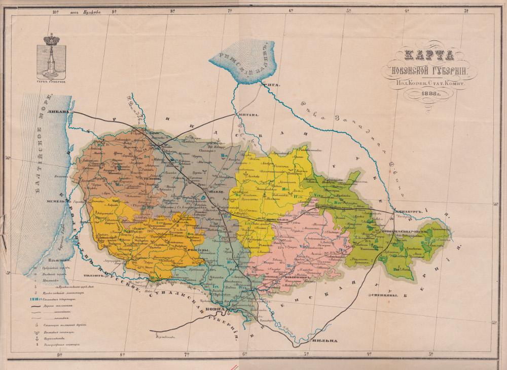Карта Ковенской губернии, 1888 г.