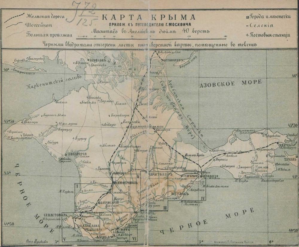 Карта Крыма, 1904 г.