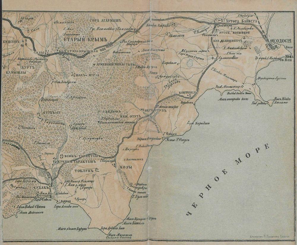 Карта окрестностей Феодосии, 1904 г.