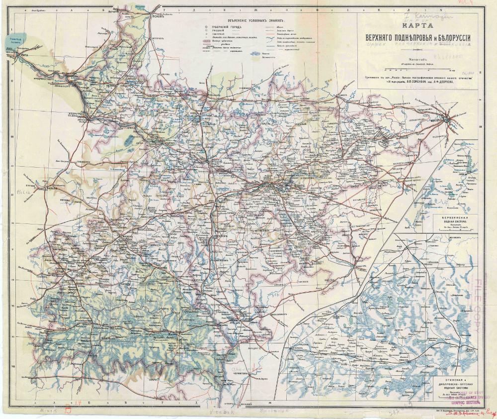 Карта Верхнего Поднепровья и Белоруссии, 1900 г.