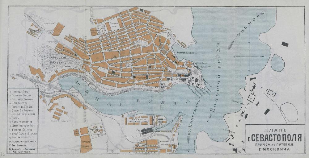 Карта Севастополя, 1904 г.