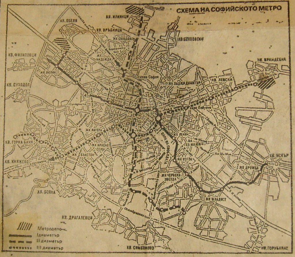 Карта Софийского метрополитена, 1981 г.