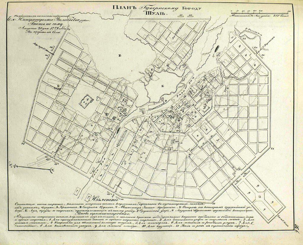 Генеральный план Тулы, 1779 г.