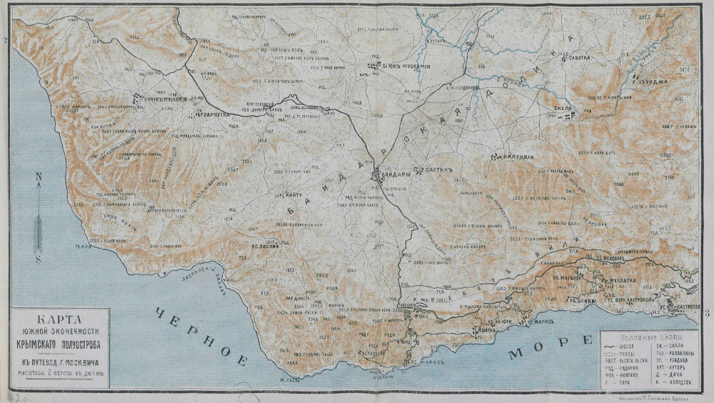 Карта южной оконечности Крымского полуострова, 1904 г.