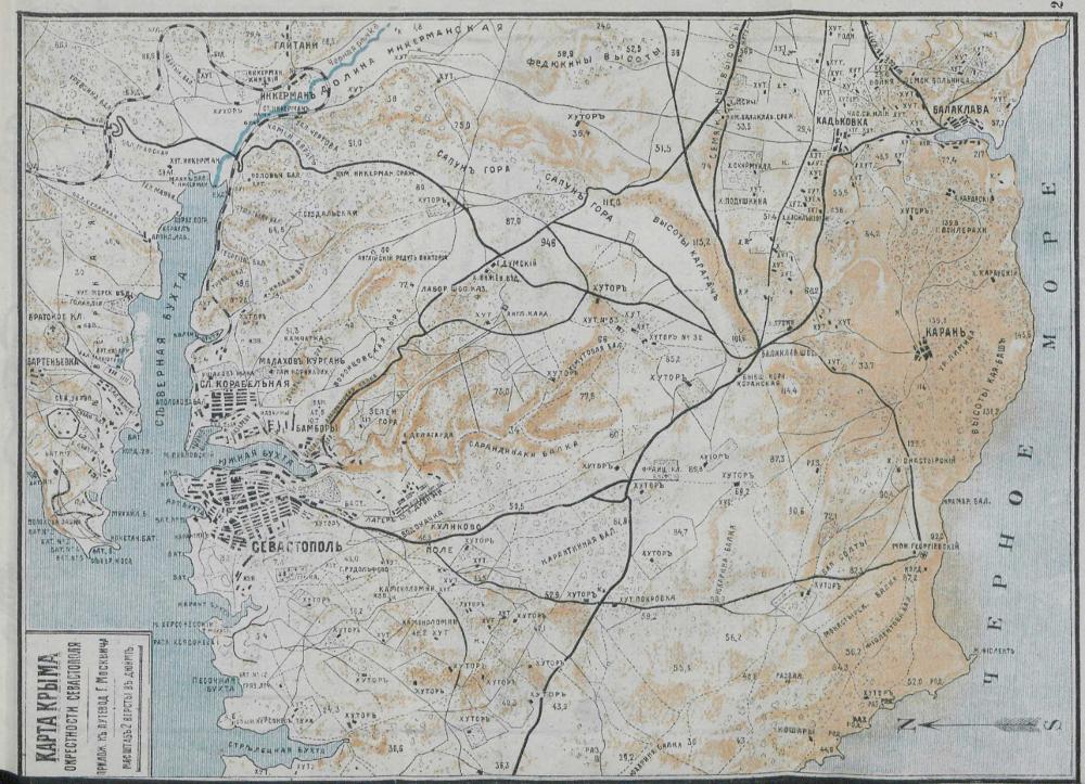 Карта южной части Крыма, 1904 г.