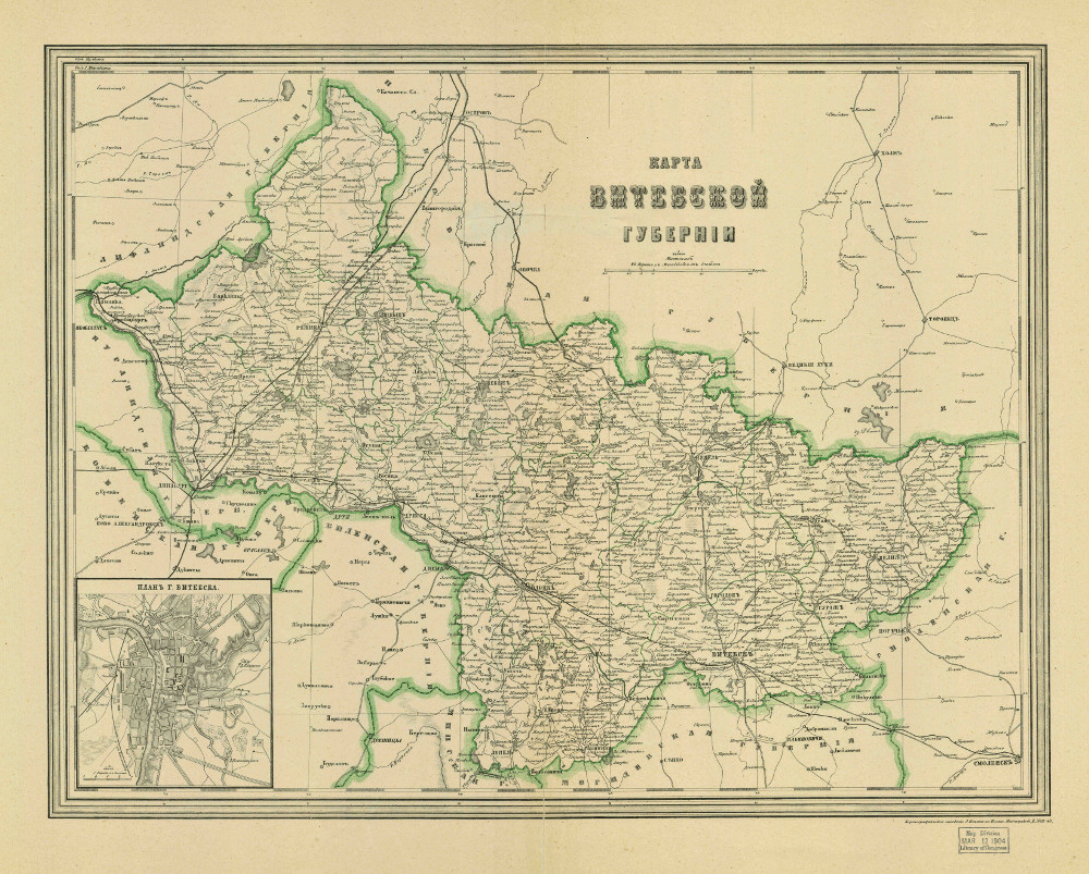 Карта Витебской губернии, 1876 г.