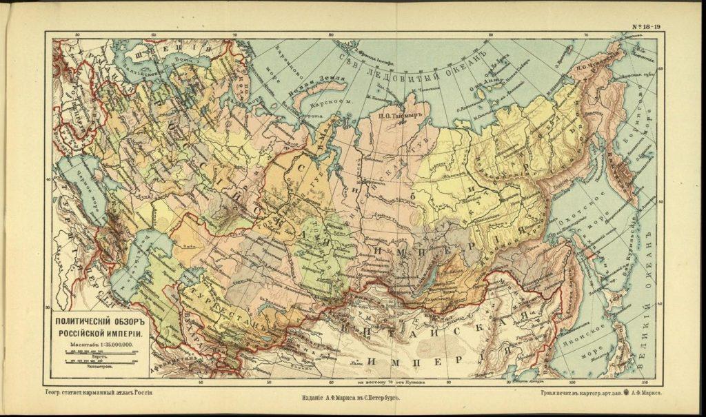Административная карта России, 1907 г.