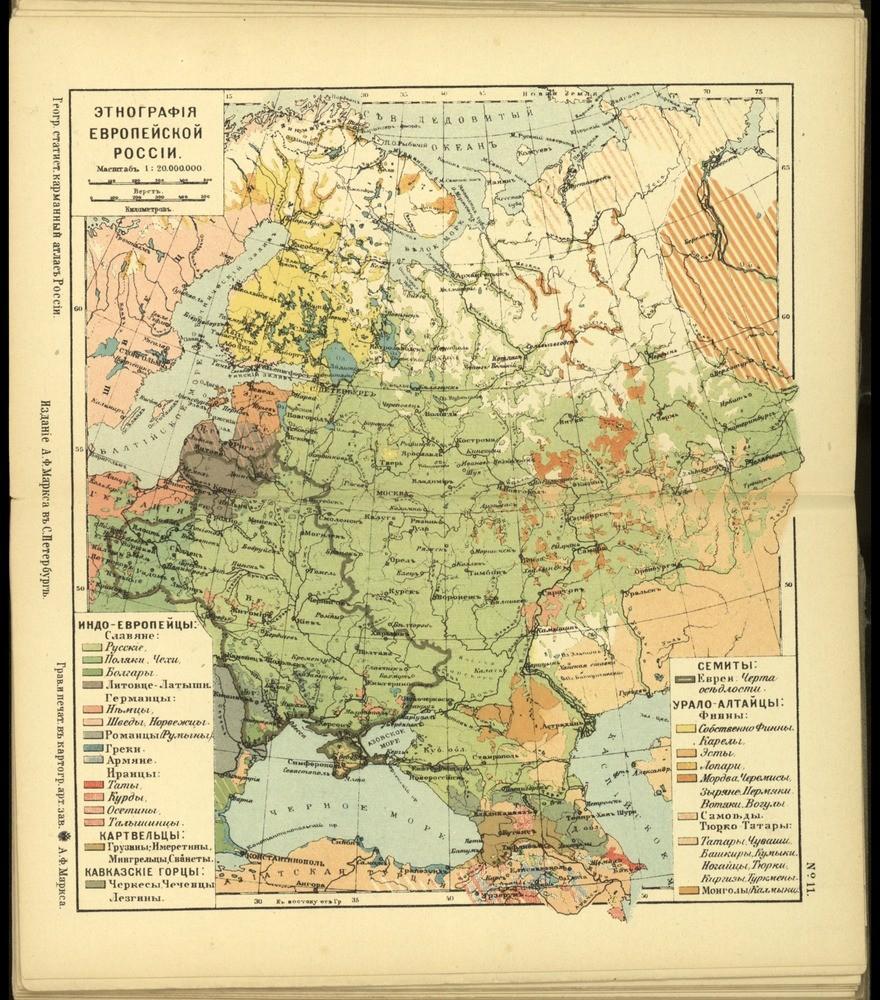 Этнографическая карта европейской России, 1907 г.