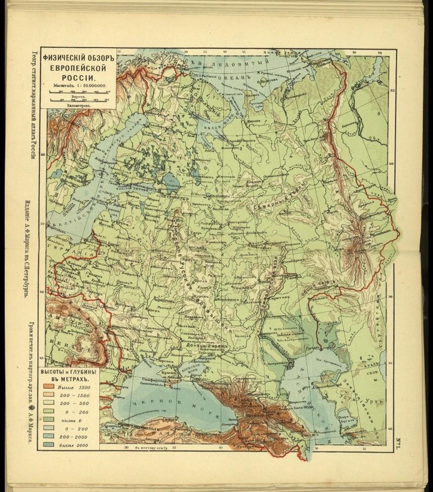 Физическая карта европейской части России, 1907 г.