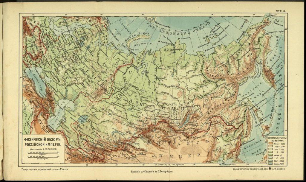 Физическая карта Российской империи, 1907 г.