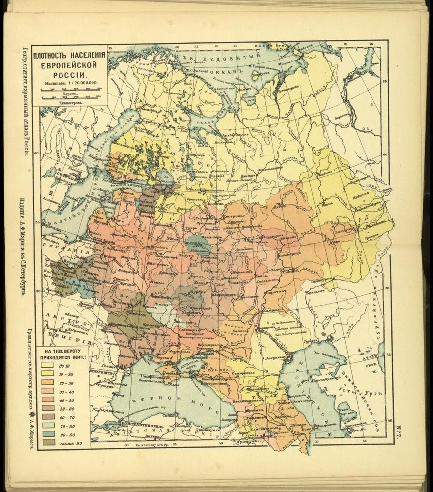 Карта плотности населения европейской части России, 1907 г.