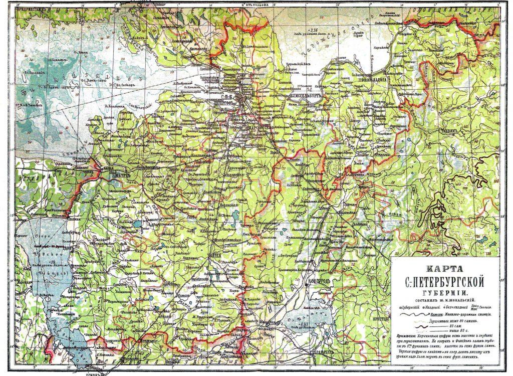 Карта Санкт-Петербургской губернии, 1901 г.