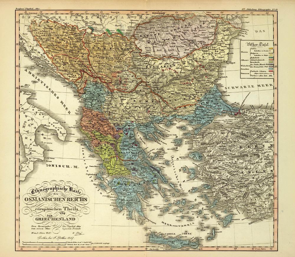 Этнографическая карта Балканского полуострова, 1848 г.