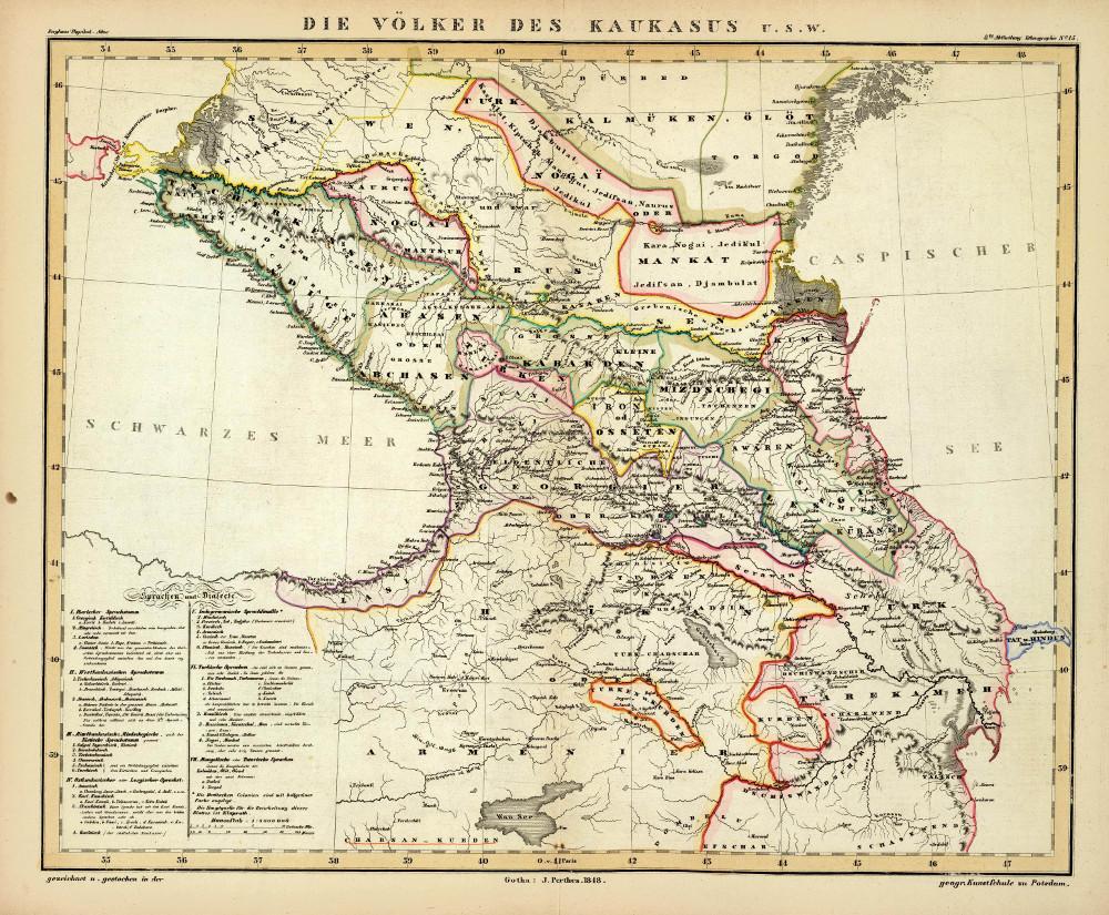 Этнографическая карта Кавказа, 1848 г.