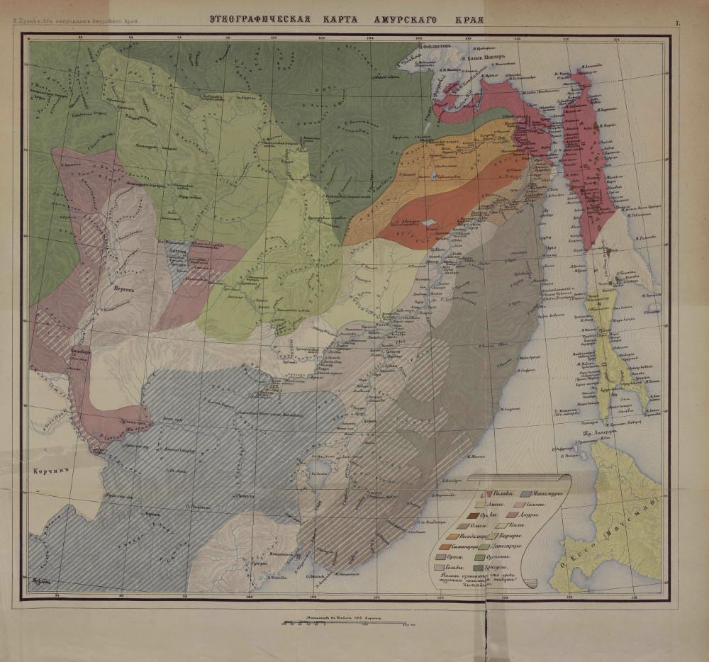 Этнографическая карта Амурского края, 1883 г.