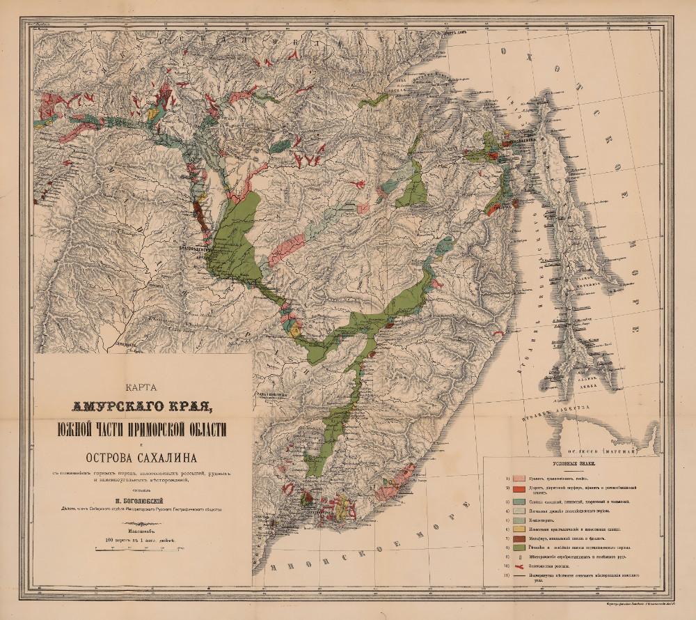 Геологическая карта Амурского края, Приморской области и Сахалина, 1876 г.