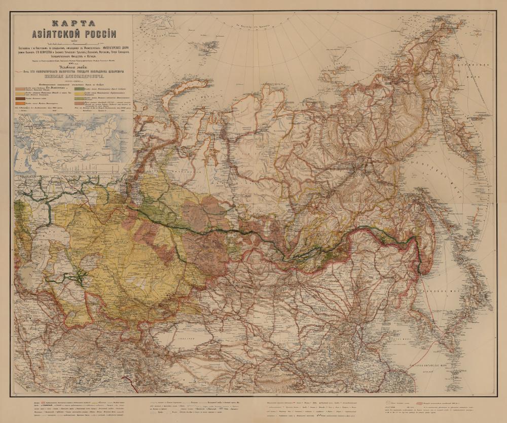 Карта Азиатской России, составленная Коверским по сведениям, имеющимся в Министерствах, 1895 г.