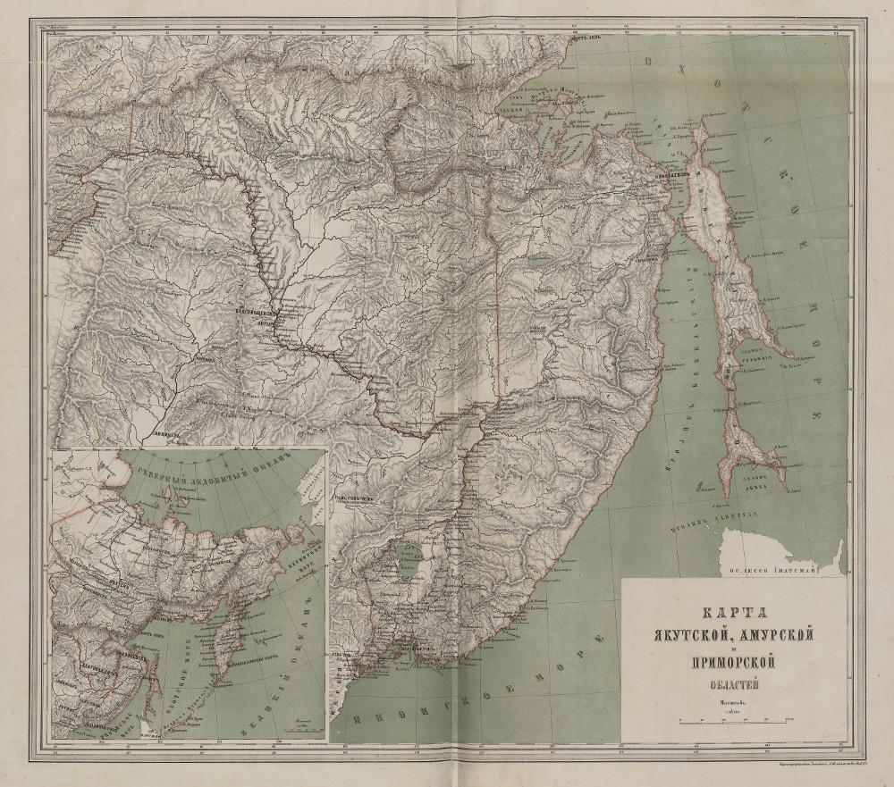 Карта Якутской, Приморской, Амурской областей, 1871 г.