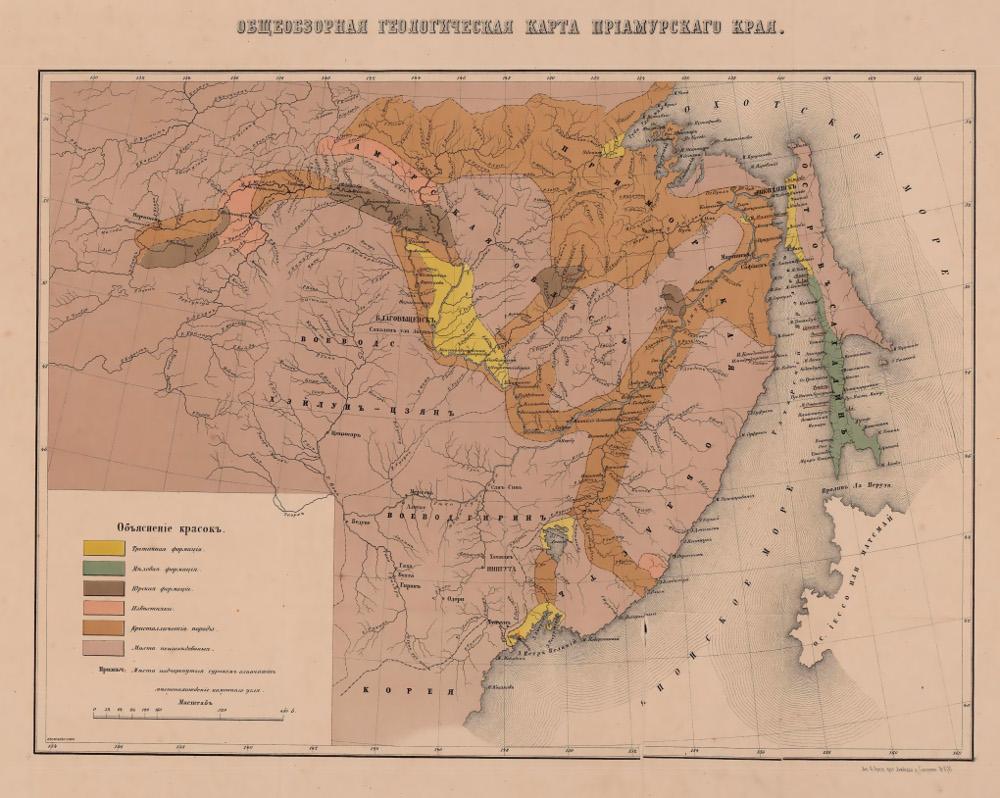 Общеобзорная геологическая карта Приамурского края, 1868 г.