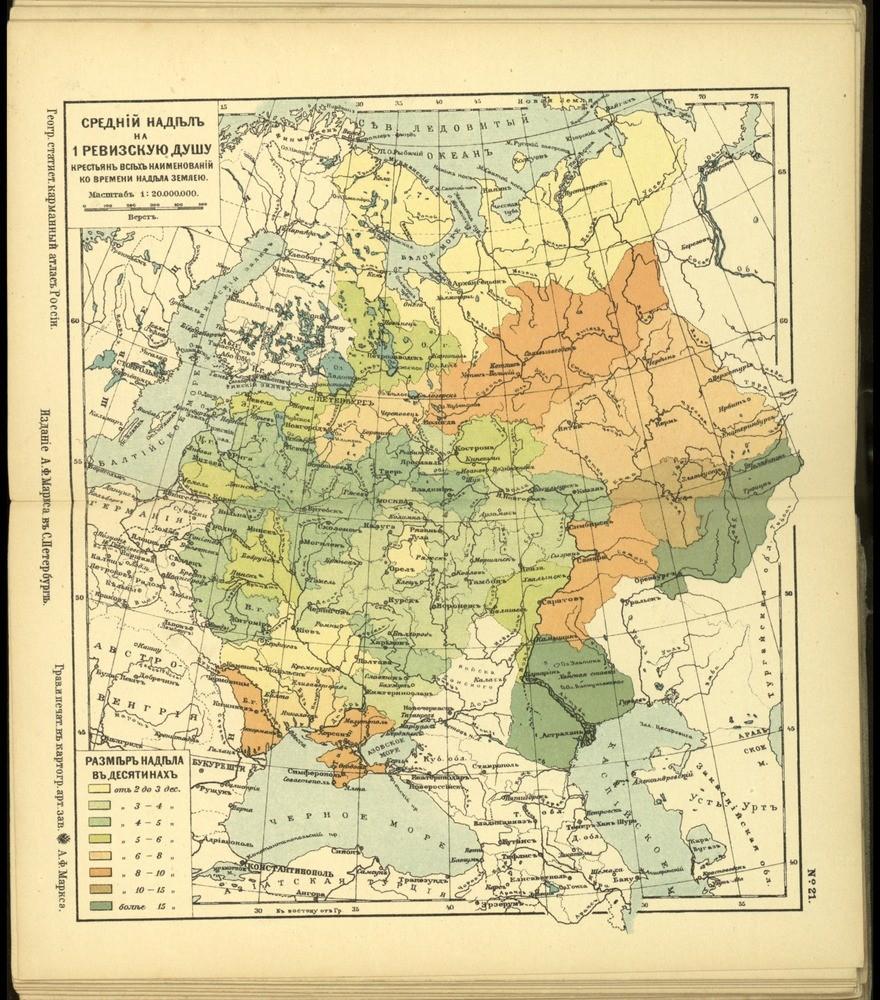 Карта средних наделов на душу населения, 1907 г.