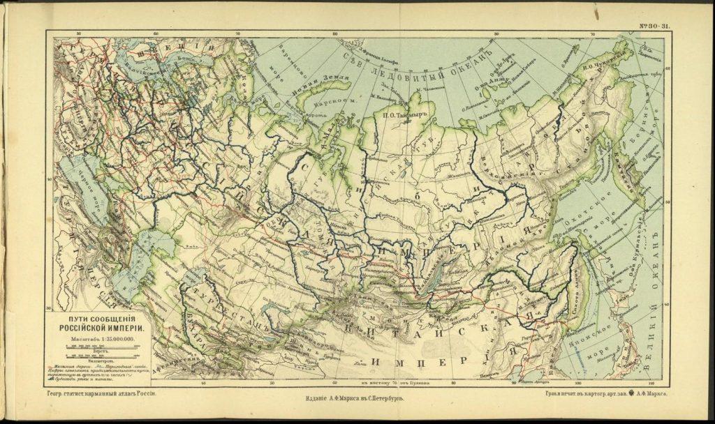 Карта путей сообщений России, 1907 г.