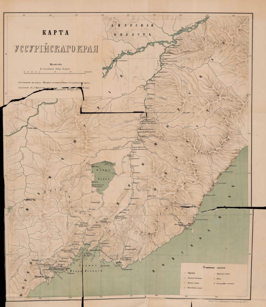 Карта Уссурийского края, 1870 г.