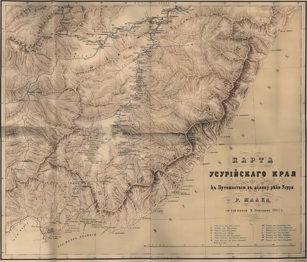 Карта Уссурийского края к путешествию Р. Маака, 1861 г.
