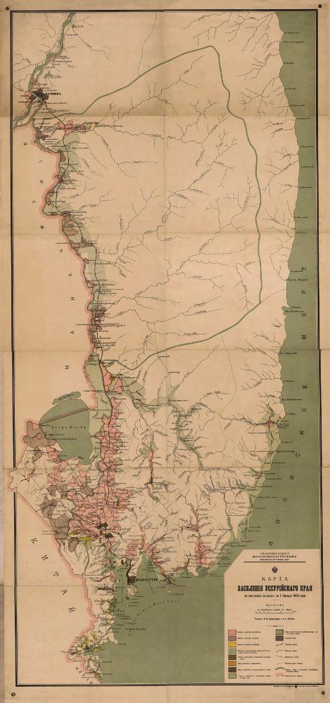 Карта Уссурийского края, 1899 г.