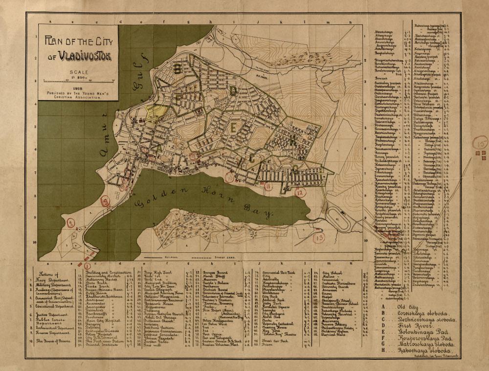 Карта Владивостока, 1918 г.
