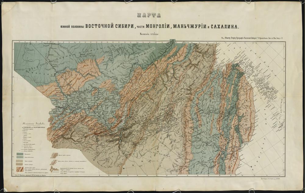 Карта южной части Восточной Сибири, Монголии, Манчжурии и Сахалина, 1875 г.