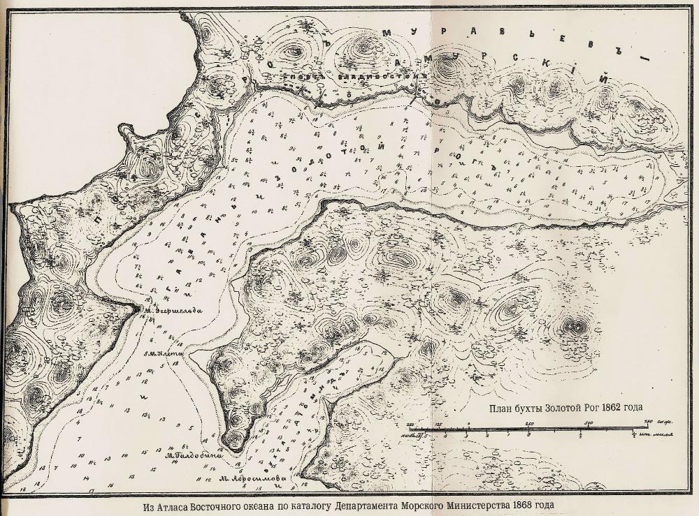 Карта бухты Золотой Рог, 1862 г.