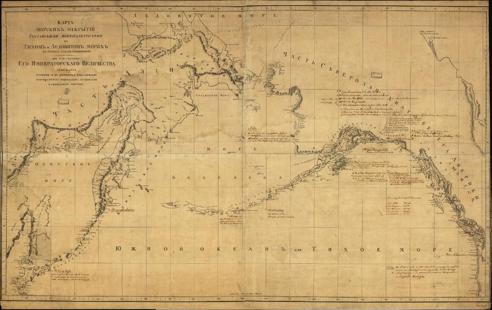 Карта Охотского моря, Дальнего Востока и Аляски, 1802 г.