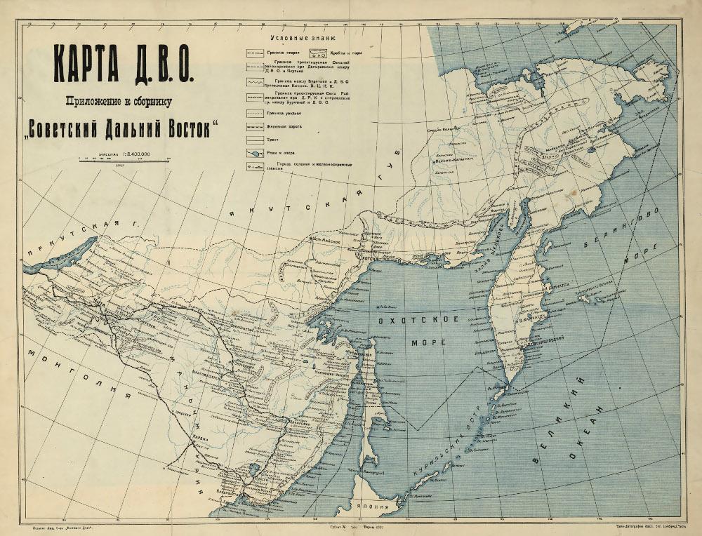 Карта Дальневосточного округа, 1924 г.
