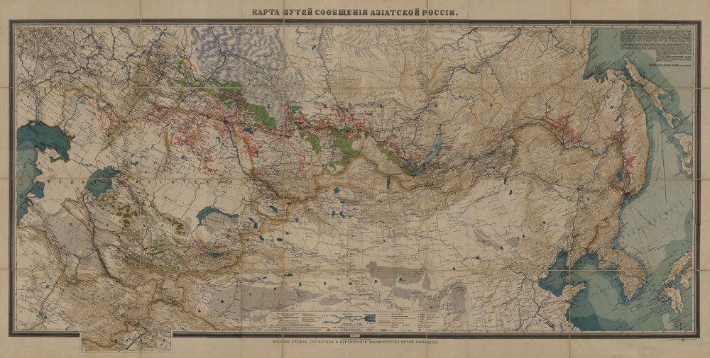 Карта Путей сообщений Азиатской России, 1911 г.